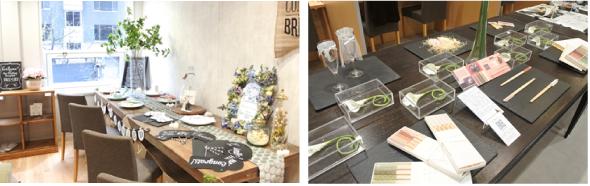 2016年 3月「ゼクシィ相談カウンター」銀座店・ フラワー装飾デザイン・スタイリングを担当
